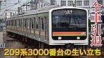 /train-fan.com/wp-content/uploads/2019/03/71EBDA75-B7C2-4D2B-B53C-E7A67D63BDC6-320x180.jpeg