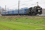 D51形SL北びわこ号(返却回送)