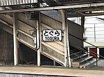 190310shinano01