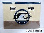 /blogimg.goo.ne.jp/user_image/02/9e/afcdc0a769ee2d0cd92ae4fd6926a627.jpg