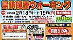 /livedoor.blogimg.jp/hayabusa1476/imgs/4/7/4721ea95.jpg