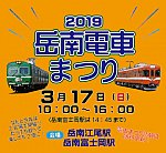 /livedoor.blogimg.jp/hayabusa1476/imgs/e/8/e8dc0961.jpg