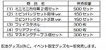 /i1.wp.com/japan-railway.com/wp-content/uploads/2019/03/SnapCrab_NoName_2019-3-12_20-48-9_No-00.png?w=728&ssl=1