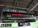 /ats-s.sakura.ne.jp/blog/wp-content/uploads/2019/03/DSC04069-640x480.jpg