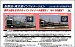 /img-cdn.jg.jugem.jp/75d/94088/20190314_2569768.jpg