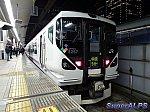 /stat.ameba.jp/user_images/20190315/00/superalps/15/3d/j/o0600045014372341869.jpg