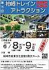 /stat.ameba.jp/user_images/20190309/00/making-rail/26/ba/j/o0720101714368643308.jpg
