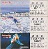 /blogimg.goo.ne.jp/user_image/37/78/2a17624aabc5bfb350cdc052fc7cd194.jpg