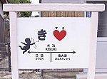/livedoor.blogimg.jp/hayabusa1476/imgs/4/4/441a16f8.jpg