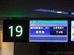 /ats-s.sakura.ne.jp/blog/wp-content/uploads/2019/03/DSC04102-640x480.jpg
