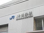 jrw-awaji-1.jpg