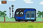 スリランカ鉄道 Class S12