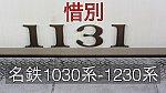 /stat.ameba.jp/user_images/20190320/19/tmrunicorn/6d/54/j/o1080060714375748147.jpg