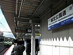 jrw-shirokita-3.jpg
