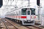 20190322-5016f-osaka-umeda-chokutsuu-ltd-exp-sakura-ooishi_IGP9458am.jpg