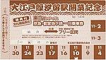 /blogimg.goo.ne.jp/user_image/5b/f6/237ab85869fca82bfd1a35cfdcdcb521.jpg