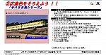/yimg.orientalexpress.jp/wp-content/uploads/2019/03/98067_1.jpg