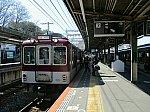 2019.3.18 (80) 古市 - 大阪阿部野橋いき急行 2000-1500