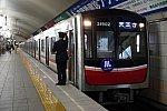 /osaka-subway.com/wp-content/uploads/2018/04/DSC00006_1-1024x683.jpg