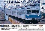 /yimg.orientalexpress.jp/wp-content/uploads/2019/01/a0058_a0059_1.jpg