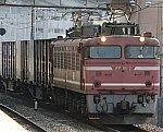 JNR EF81-2 2008