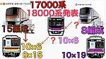 /train-fan.com/wp-content/uploads/2019/03/63C54DFB-9EFC-4597-AAC9-64CE9A06F4BD-800x450.jpeg