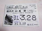 /stat.ameba.jp/user_images/20190329/00/shinkansenwest500/85/59/j/o0853064014380626000.jpg