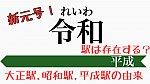 /train-fan.com/wp-content/uploads/2019/04/0B0A0882-5EDF-4944-A190-4344F947FCAB-800x450.jpeg