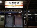 /stat.ameba.jp/user_images/20190402/00/hypernestor/6d/8b/j/o1080080914383238229.jpg
