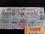 /stat.ameba.jp/user_images/20190402/11/hypernestor/41/11/j/o1080080914383406943.jpg