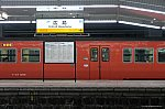 芸備線 キハ47
