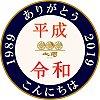 /livedoor.blogimg.jp/hayabusa1476/imgs/7/0/70f97f24.jpg