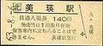 /stat.ameba.jp/user_images/20190405/23/shuobude/01/e3/j/o0272012314385583667.jpg