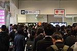/osaka-subway.com/wp-content/uploads/2019/04/DSC06576_1-1024x685.jpg