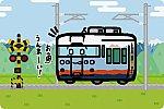 あいの風とやま鉄道 413系「一万三千尺物語」