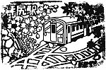 JR坪尻駅のスタンプ。