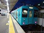 /ats-s.sakura.ne.jp/blog/wp-content/uploads/2019/03/DSC05515-640x480.jpg