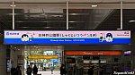 /stat.ameba.jp/user_images/20190410/22/tamagawaline/43/c9/j/o1920108014388898041.jpg