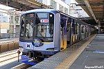 /stat.ameba.jp/user_images/20190413/20/tamagawaline/96/c1/j/o1620108014390506637.jpg