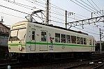 /stat.ameba.jp/user_images/20190414/15/orange-train-201/e3/af/j/o0500033314390973321.jpg