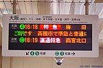 /www.xn--i6qu97kl3dxuaj9ezvh.com/wp-content/uploads/2019/04/katsura_kyotraingaraku_190328c-1s-400x267.jpg