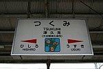 /blogimg.goo.ne.jp/user_image/3e/14/b7a162522d1d19e2b89b5218b99866fd.jpg