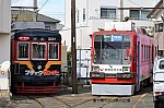 /blogimg.goo.ne.jp/user_image/19/72/27760819f543f8d2277bd56af976100c.jpg