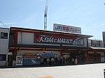 jrw-miyajima-2.jpg