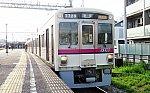 1072-1 準特急新宿行き 7028F 府中競馬正門前 31.4.21.jpg