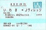 /stat.ameba.jp/user_images/20190422/09/denshadeosmpo/38/1d/j/o2013134914395589231.jpg