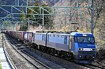 EH200-901 + コキ 高速貨物(2092レ)
