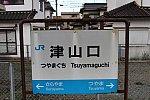 /blogimg.goo.ne.jp/user_image/49/dc/fcee2eb82e9a54c86af7b6dfa4e00fd1.jpg