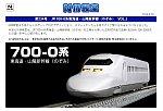 /yimg.orientalexpress.jp/wp-content/uploads/2019/04/nj20190425.jpg