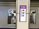 /osaka-subway.com/wp-content/uploads/2019/04/obfaf7Uu-1024x768.jpg